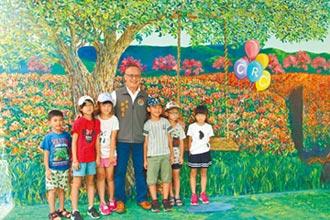 兒童權利公約 彩繪牆展示宣導