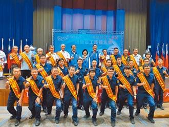 雲林表揚路平志工 員警逾6成