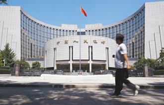 告別貨幣寬鬆 陸LPR連4月持平