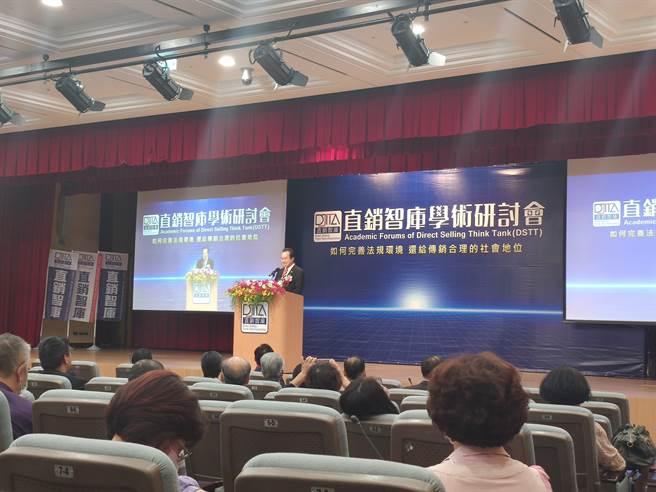 直銷智庫今天舉辦研討會,呼籲公平會應加嚴對「多層次傳銷」的管理,把現行報備制修正為核准制,嚴加管理。(林良齊攝)