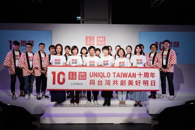 UNIQLO邁向來台10周年新里程,也提出5大新價值提案。(UNIQLO提供)