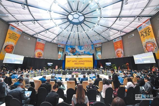 美國針對亞太經濟合作組織(APEC)的個人數據規則,向各成員國提議修改。被認為意在排除大陸網路數據。(示意圖/新華社資料照片)