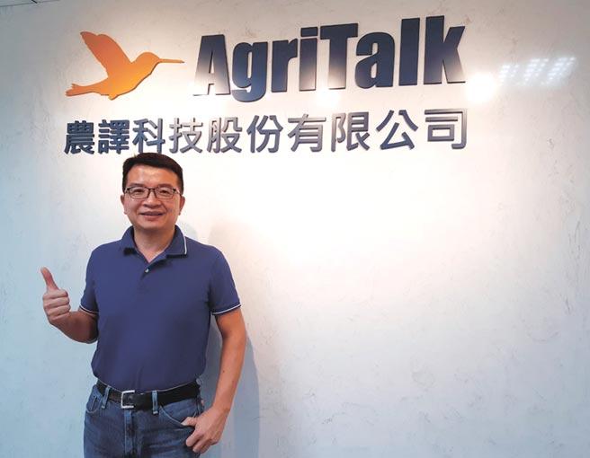 農譯科技創辦人陳文亮選用蜂鳥作為公司logo,代表透過科技做為農地的翻譯者。圖/謝易晏