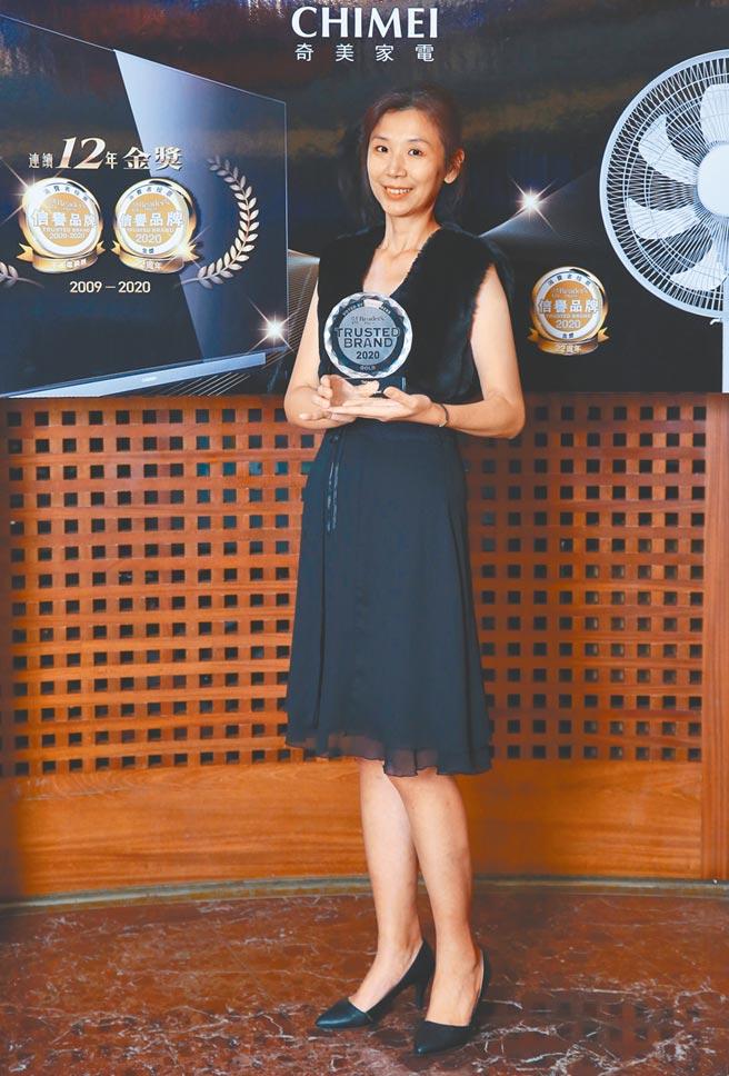 CHIMEI奇美家電是唯一連續12年獲得信譽品牌金獎的國產家電品牌。(CHIMEI奇美家電提供)