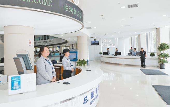 上海自貿區臨港新片區行政服務中心。(新華社資料照片)