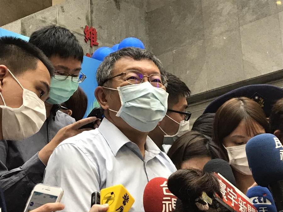 台北市長柯文哲今天上午出席市警局親子日活動。(譚宇哲攝)