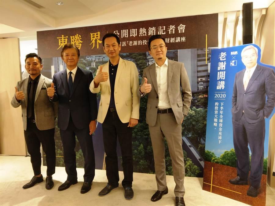 今日「東騰界」舉辦「公開即熱銷記者會」與財經講座,宣告3周狂賣破百戶。(葉思含攝)