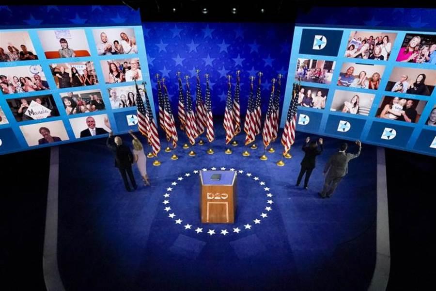 以視訊方式舉行的美國民主黨全代會。(美聯社)