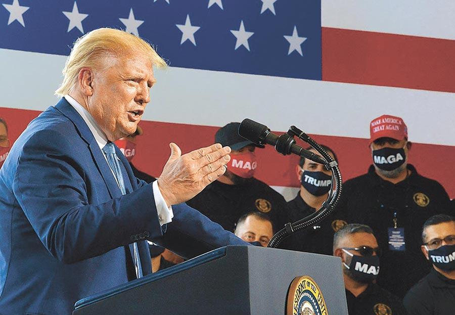 美國總統川普,稱現在不想與陸貿易談判。(美聯社)
