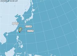 吳德榮:今明防豪大雨  下週注意颱風尾