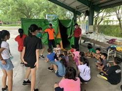 台南市兒童消防營 小朋友體驗濃煙逃生