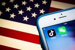川普鬆手?傳白宮向美企保證 在陸仍可繼續使用WeChat