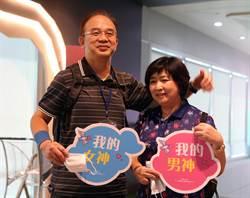 華航七夕微旅行 40年紅寶石婚伉儷機上浪漫