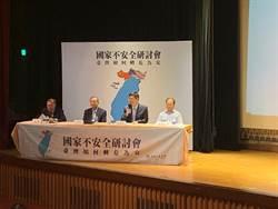 台灣爭取簽FTA 尹啟銘:ECFA是定海神針中止就免談
