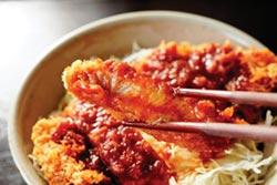 泰式椒麻雞