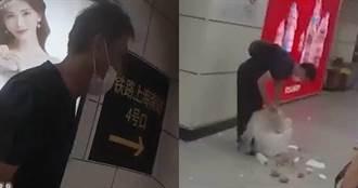 地鐵站突傳巨響!「大廳狂冒白煙」旅客嚇呆 警打開關鍵白盒傻了:是螃蟹