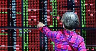 定期定額買台股基金瘋這七檔 國內股票型規模狂飆到2750億水位