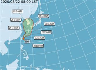 巴威颱風海警!氣象局:估明晨解除海警