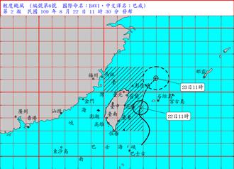 巴威颱風就在家門口 最新路徑、暴風圈侵襲機率曝光
