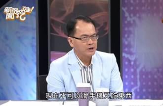 名嘴錄節目「做私事被抓包」鄭弘儀噹爆:主持20年首見