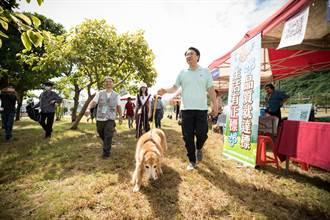 基隆首場「毛小孩」專屬活動起跑 未來更有寵物公園