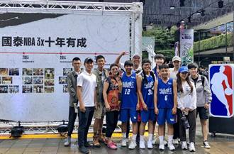 國泰NBA 3x》籃球女孩徒步環島 粉絲群集衝人氣