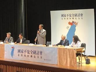 中華民國逐步遭邊緣化 江宜樺示警:台灣面臨兩個國家安全危機