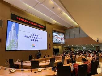 巴威颱風已逐漸遠離 新北市應變中心撤除