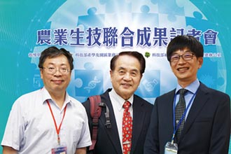 台灣觀賞魚基因工程 獨步全球