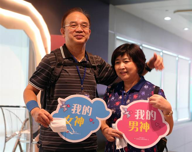 旅客李先生為了與太太結褵40年的紀念,特別神秘了安排行程,;李太太則說結婚40年來,先生這次的表現最浪漫。(陳麒全攝)