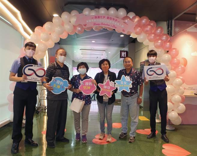 旅客李先生(左二)為了與太太結褵40年的紀念,特別神秘了安排行程,;李太太則說結婚40年來,先生這次的表現最浪漫。(陳麒全攝)