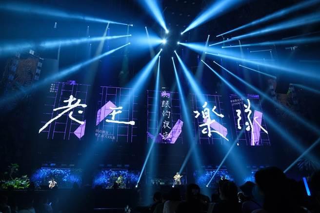 老王樂隊今在超犀利趴11打頭陣演出。(相信音樂提供)