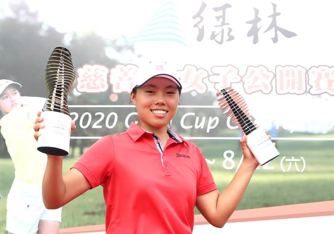 綠林慈善盃冠軍由業餘選手安禾佑拿下。(TLPGA提供、鍾豐榮攝/廖德修台北傳真)