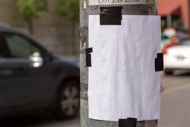 鬧區街頭貼尋人啟事 失主提供離奇資訊掀熱議(示意圖/達志影像)