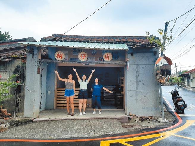 莊詠心(左)、蔡沛瑜(中)、曾嘉盈參加台南市山上區公所2個月以工換宿活動,將廢棄閒置老屋改造成懷舊柑仔店。(莊詠心提供/劉秀芬台南傳真)