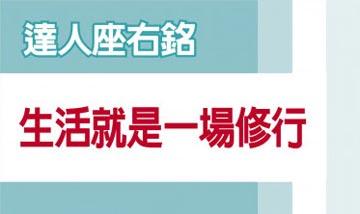 職場達人-生鮮時書創辦人 劉俊佑活用知識 打造獨特新平台