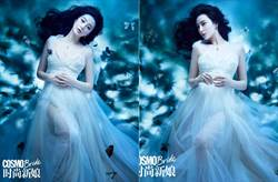 范冰冰唯美婚紗照直露大腿根 無修圖影片曝光「一躺險洩春光」