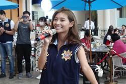 祈錦鈅被誤認是女警!接私訊問「怎麼考上的」