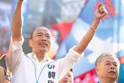 韓國瑜台北市長布局 網紅揭指標只看一件事:最大變數是他