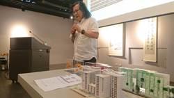 打造台南首座公宅 前台北市都發局長林洲民受邀批露設計理念