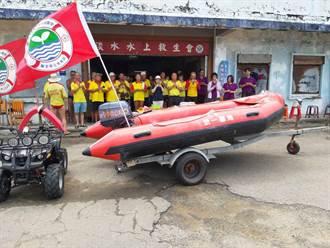 出錢又出力 「水上救生協會」自掏腰包買14萬救生艇