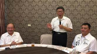 柯探路2022地方選舉 嘉市議長莊豐安:歡迎各政黨來