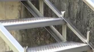 台中河堤景觀梯遭破壞變刀梯 民眾憂恐遭割傷