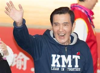 馬英九2024若再選總統會投誰?陳揮文發驚人之語