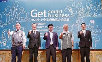 中小企業商機媒合交流會 吸引日本商社目光