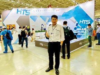 鈜泰打造工業4.0智慧化服務