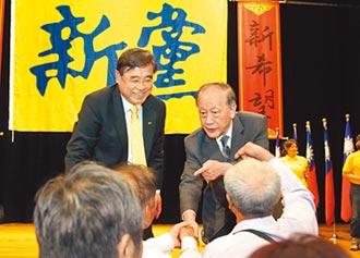 新黨27周年 倡三民主義統一中國