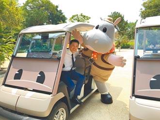 新竹動物園樂樂號 帶身障者遊玩