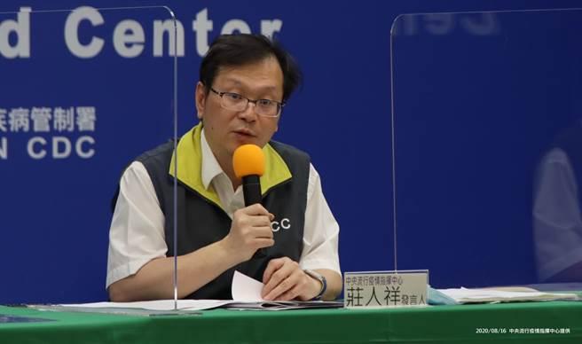 疾管署副署長莊人祥。(圖/指揮中心提供)