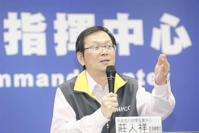 指揮中心發言人莊人祥表示,彰化萬人檢測期中報告喊卡一事與指揮中心無關。(張鎧乙攝)